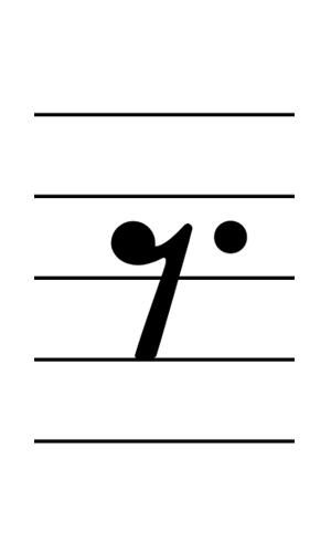 五線譜附點八分休止符