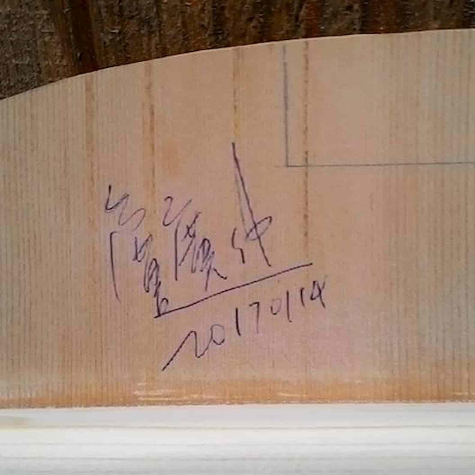 湯明進吉他 - 盧廣仲簽名