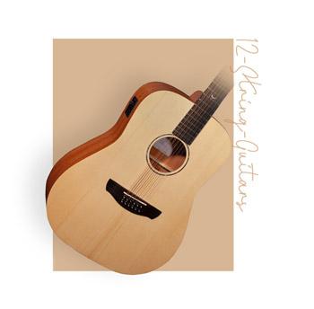 12弦吉他 | 40吋