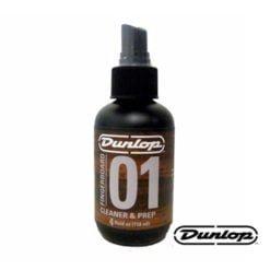 Dunlop 01 指板清潔油