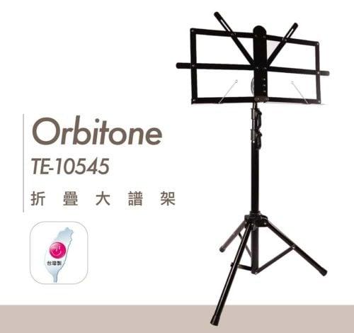 Orbitone TE-10545 折疊大譜架 (3)